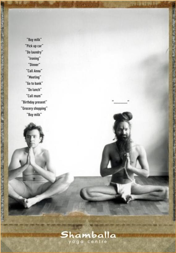 хатха йога в москве