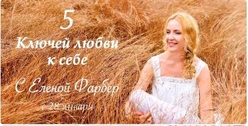 Пять языков любви к себе - Леди - ТСН 38